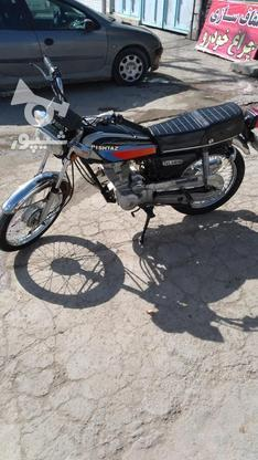 موتور سیکلت پیشتاز مدل 93 در گروه خرید و فروش وسایل نقلیه در خراسان رضوی در شیپور-عکس2
