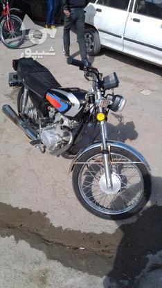 موتور سیکلت پیشتاز مدل 93 در گروه خرید و فروش وسایل نقلیه در خراسان رضوی در شیپور-عکس1