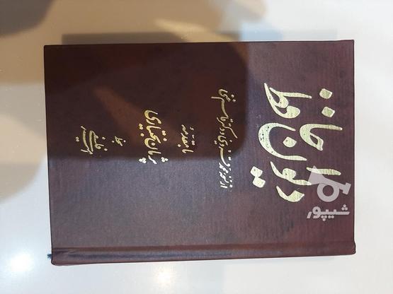 کتب نفیس ادبی در گروه خرید و فروش ورزش فرهنگ فراغت در تهران در شیپور-عکس5