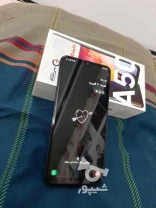 گوشی موبایل a50 سامسونگ  در گروه خرید و فروش موبایل، تبلت و لوازم در تهران در شیپور-عکس3