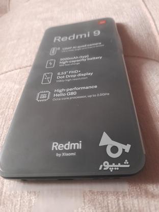 شیائومی redmi 9 در گروه خرید و فروش موبایل، تبلت و لوازم در سیستان و بلوچستان در شیپور-عکس2
