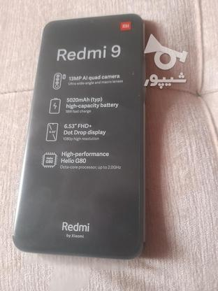 شیائومی redmi 9 در گروه خرید و فروش موبایل، تبلت و لوازم در سیستان و بلوچستان در شیپور-عکس1