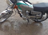 موتور 200 نامی  95  در شیپور-عکس کوچک
