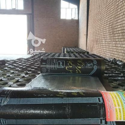 ایزوگام پیروزگام اصل دلیجان در گروه خرید و فروش صنعتی، اداری و تجاری در تهران در شیپور-عکس4