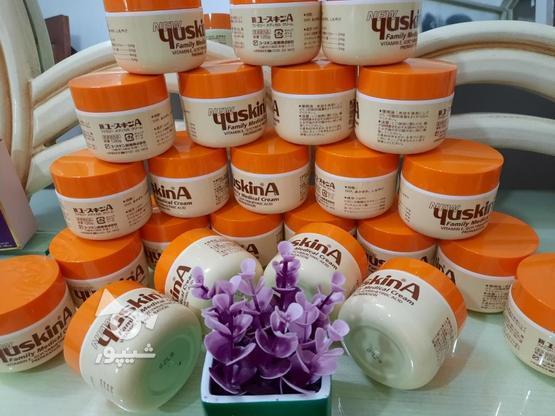 کرم یوسکین درمان ترک پوست در گروه خرید و فروش لوازم شخصی در خراسان رضوی در شیپور-عکس1