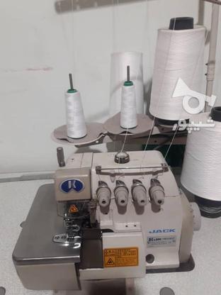 فروش چرخ 5 نخ در گروه خرید و فروش صنعتی، اداری و تجاری در اصفهان در شیپور-عکس1