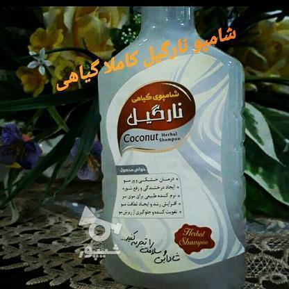 فروش محصولات وتغذطه اسلامی در گروه خرید و فروش خدمات و کسب و کار در آذربایجان غربی در شیپور-عکس3