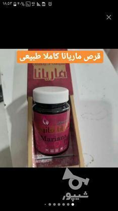 فروش محصولات وتغذطه اسلامی در گروه خرید و فروش خدمات و کسب و کار در آذربایجان غربی در شیپور-عکس5