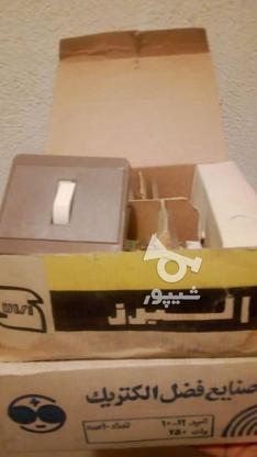 کلید برق تک پل توکار قدیمی در گروه خرید و فروش لوازم خانگی در البرز در شیپور-عکس1