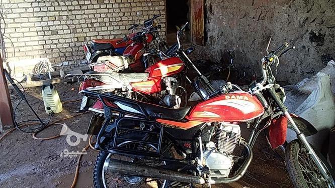 خرید وفروش معاوضه موتور سیکلت ابراهیمی  در گروه خرید و فروش وسایل نقلیه در خراسان رضوی در شیپور-عکس1