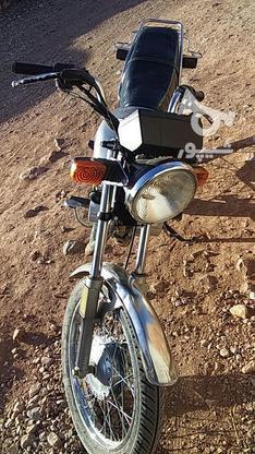 خرید وفروش معاوضه موتور سیکلت ابراهیمی  در گروه خرید و فروش وسایل نقلیه در خراسان رضوی در شیپور-عکس2