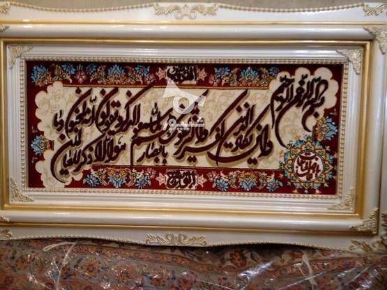 تابلووان یکادتبریز در گروه خرید و فروش لوازم خانگی در تهران در شیپور-عکس2