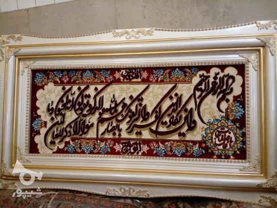 تابلووان یکادتبریز در گروه خرید و فروش لوازم خانگی در تهران در شیپور-عکس1
