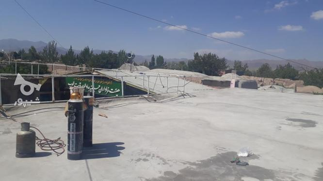 ایزوگام تبریز ارومیه شرق  در گروه خرید و فروش خدمات و کسب و کار در کرمان در شیپور-عکس5