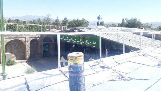ایزوگام تبریز ارومیه شرق  در گروه خرید و فروش خدمات و کسب و کار در کرمان در شیپور-عکس1