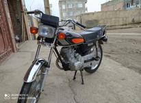 متور 150 کارخانه در شیپور-عکس کوچک
