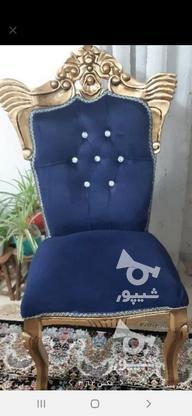 مبل استیل 9نفره در حد نو در گروه خرید و فروش لوازم خانگی در تهران در شیپور-عکس3
