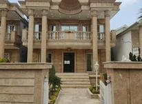 ویلا دوبلکس شهرک برند در شیپور-عکس کوچک