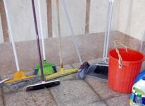 استخدام نیرو خدماتی نظافت منازل واپارتمان در شیپور-عکس کوچک