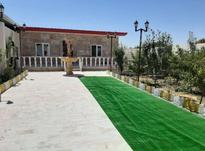 ویلا 700 مترزمین 100 متر بنا در شهریار در شیپور-عکس کوچک