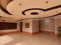 فروش آپارتمان 92 متر در گلستان در شیپور-عکس کوچک