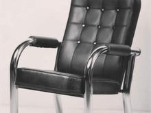 صندلی انتظار / مبل اداری/ کنفرانسی/ نیم ست اداری/ مبل ارام در شیپور