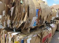 خرید کارتن ضایعات از 500 کیلو تا 10 تن در روز نقد در شیپور-عکس کوچک