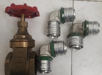 اتصالات سوپرپایپ در شیپور-عکس کوچک