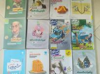 کتاب کنکور ریاضی و عمومی در شیپور-عکس کوچک