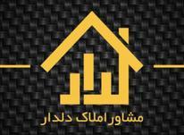 فروش آپارتمان مهدیه در شیپور-عکس کوچک