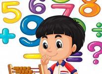 تدریس ریاضی ششم تا نهم_دهم و یازدهم هنرستان به صورت غیرحضوری در شیپور-عکس کوچک