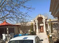 فروش زمین 570 متر در چهارباغ در شیپور-عکس کوچک