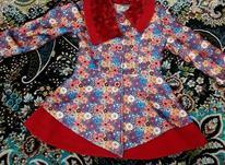 پالتو دخترانه مناسب 6 تا 8 سال  در شیپور-عکس کوچک