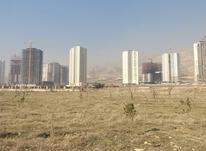 فروش آپارتمان 100 متری ماهور2 در دریاچه شهدای خلیج فارس در شیپور-عکس کوچک