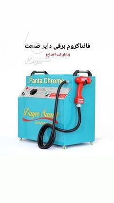 دکوری و تزئینات با دستگاه مخمل پاش و فانتاکروم برقی  در گروه خرید و فروش صنعتی، اداری و تجاری در تهران در شیپور-عکس1