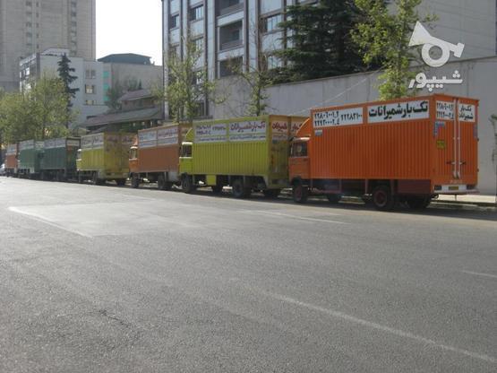 حمل اثاثیه منازل و کالای تجاری به سراسر ایران در گروه خرید و فروش خدمات و کسب و کار در تهران در شیپور-عکس6