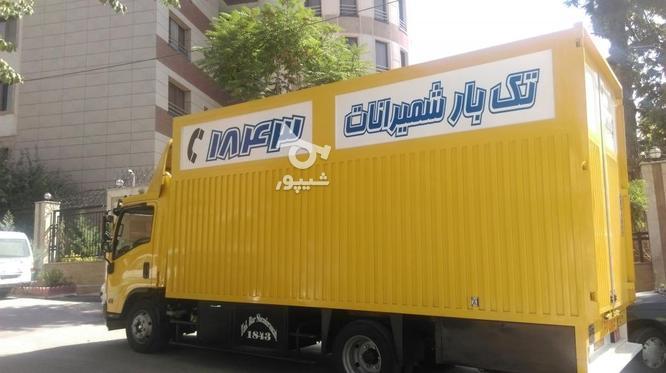 حمل اثاثیه منازل و کالای تجاری به سراسر ایران در گروه خرید و فروش خدمات و کسب و کار در تهران در شیپور-عکس7