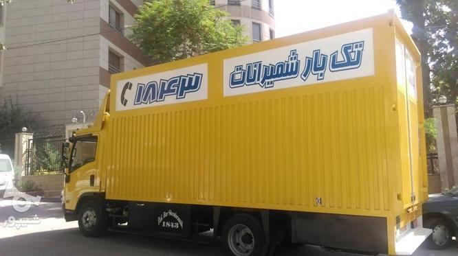 حمل اثاثیه منازل و کالای تجاری به سراسر ایران در گروه خرید و فروش خدمات و کسب و کار در تهران در شیپور-عکس8