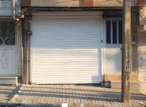 اجاره تجاری و مغازه 50 متر در تهرانپارس شرقی در شیپور-عکس کوچک