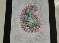 نقاشی ماهی در شیپور-عکس کوچک