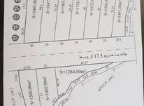 زمین مناسب وعالی 2000 متری در شیپور-عکس کوچک