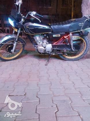فروش موتورسیکلت همتاز150 در گروه خرید و فروش وسایل نقلیه در آذربایجان غربی در شیپور-عکس2