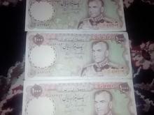سهتااسکناس1000ریالیدورانشاه در شیپور