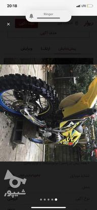 موتور کراس فروش یا معاوضه  در گروه خرید و فروش وسایل نقلیه در مازندران در شیپور-عکس3