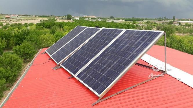 برق خورشیدی در گروه خرید و فروش خدمات و کسب و کار در آذربایجان شرقی در شیپور-عکس2