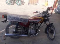 موتور سیکلت فروشی تمیز در شیپور-عکس کوچک