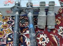 فنره های عقب در شیپور-عکس کوچک