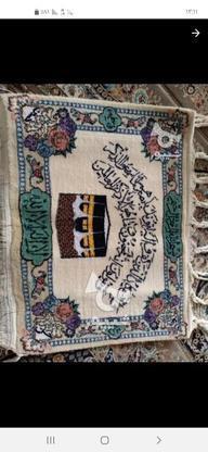 قالیچه دست بافت نو در گروه خرید و فروش لوازم خانگی در اصفهان در شیپور-عکس1