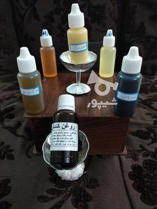 انواع روغنهای گیاهی و خالص در گروه خرید و فروش خدمات و کسب و کار در اصفهان در شیپور-عکس1