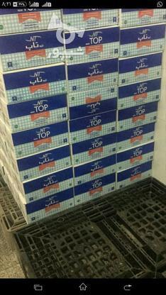 مارگارین قنادی کره ای سفره روغن صاف  در گروه خرید و فروش صنعتی، اداری و تجاری در مازندران در شیپور-عکس5